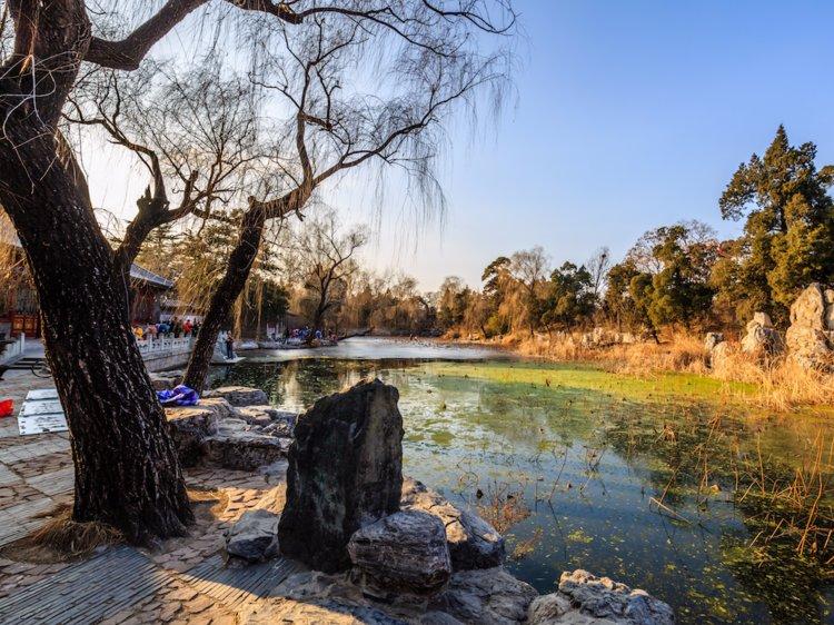 Tsinghua University – Beijing, China