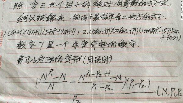 Yu-Jianchun-Carmichael-numbers3