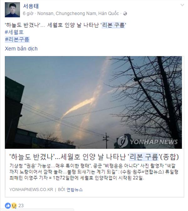 Ngay trong quá trình trục vớt phà Sewol, điều kỳ diệu đã xuất hiện trên bầu trời Hàn Quốc - Ảnh 10.