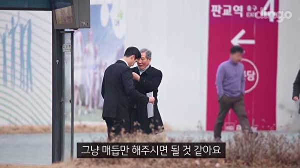 Chàng thanh niên Hàn Quốc nhờ người qua đường thắt cà vạt