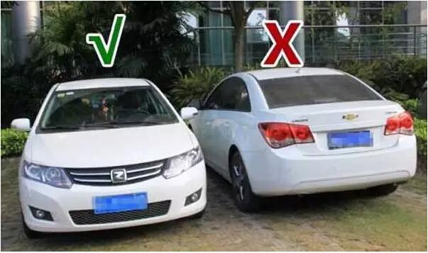 đỗ xe