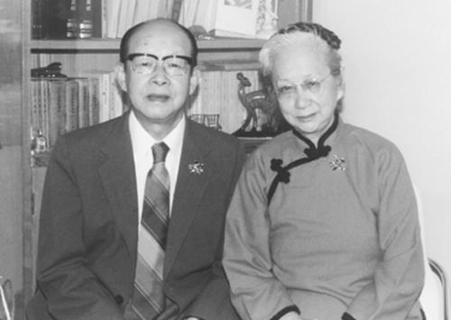Cụ Châu Hữu Quang và vợ Trương Doãn Hòa.