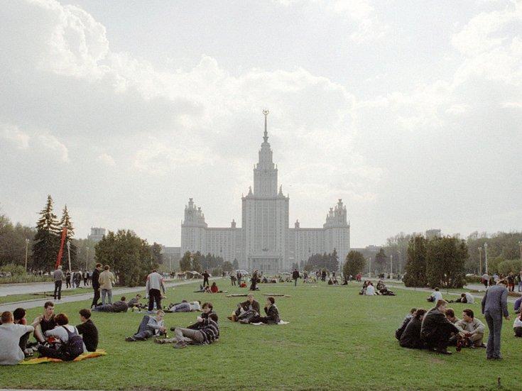 Lomonosov Moscow State University – Moscow, Russia