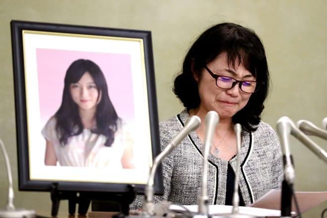 Kết quả hình ảnh cho Matsuri Takahashi