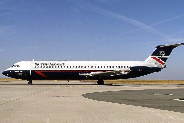 Tai nạn máy bay lịch sử: Cơ trưởng bị treo bên ngoài cửa sổ ở độ cao 5.300m
