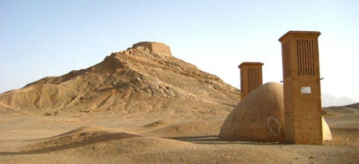 Ba Tư cổ đại