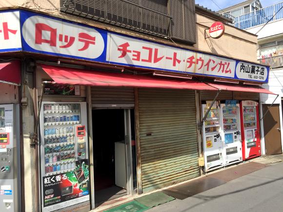 cửa hàng kẹo ở Nhật