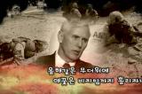 Bắc Hàn phát video tấn công đảo Guam khi Mỹ-Hàn tập trận