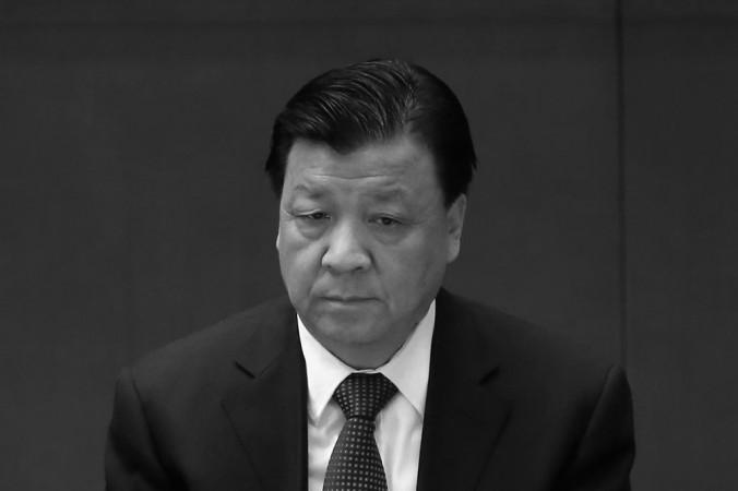 Lưu Vân Sơn
