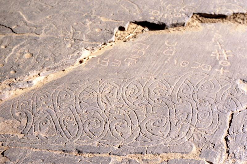 Những hình vẽ trên cao nguyên Tassili, ở khu vực trung tâm sa mạc Sahara. (Ảnh: Wikipedia)