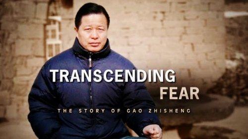 """Luật sư Cao Trí Thịnh trong phim tài liệu """"Vượt qua sợ hãi"""""""