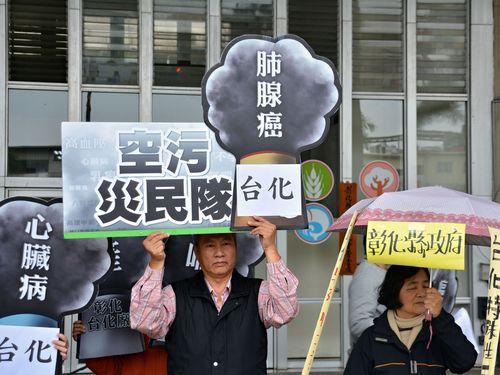 Biểu tình chống Formosa ở Đài Loan