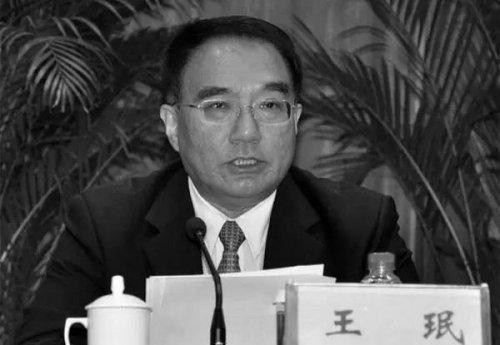 Cựu Bí thư tỉnh Liêu Ninh Vương Mân.