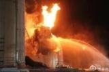 Ít nhất 21 người chết và 5 người bị thương do một vụ nổ tại nhà máy nhiệt điện than tại miền trung Trung Quốc hôm qua (11/8).