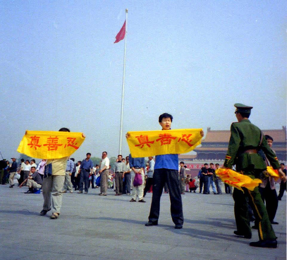 """Người tu Pháp Luân Công giơ băng rôn """"Chân-Thiện-Nhẫn"""" tại Quảng trường Thiên An Môn."""
