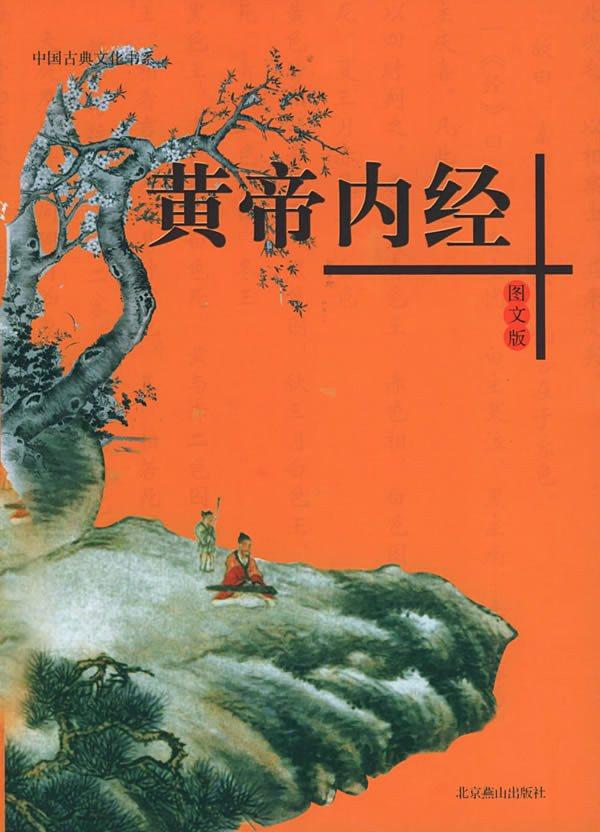 Hoàng Đế nội kinh là tác phẩm kinh điển của nền y học Đông phương và là quyển sách gối đầu giường của các bậc danh y từ cổ chí kim (Ảnh: Internet)