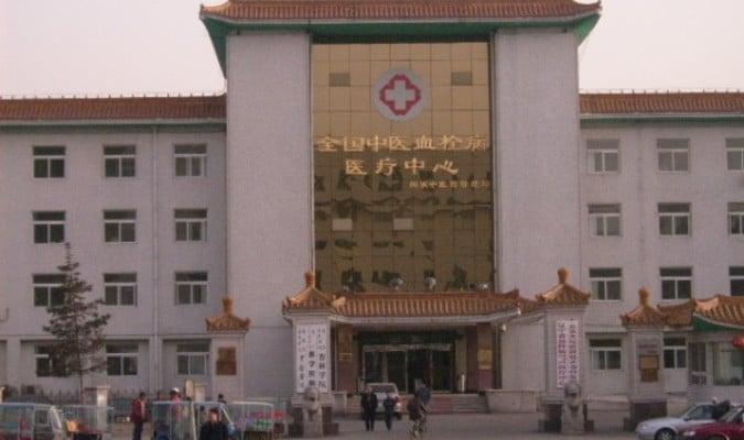Ngày 17/3/2006, người làm chứng Anne tố cáo trại tập trung nhốt học viên Pháp Luân Công được bố trí ở Y viện Huyết khối tỉnh Liêu Ninh, nằm tại quận Tô Gia Đồn (Thẩm Dương - Liêu Ninh). Trong hình là cửa bắc của Y viện. (Ảnh: mạng Minh Huệ)