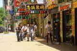 Hệ thống giám sát công dân khổng lồ của Trung Quốc