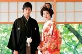 10 phẩm chất đàn ông Nhật Bản tìm kiếm ở người vợ của mình