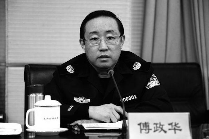 Thứ trưởng Bộ Công an Đảng Cộng Sản Trung Quốc (ĐCSTQ) Phó Chính Hoa. (Ảnh: Phoenix Net)
