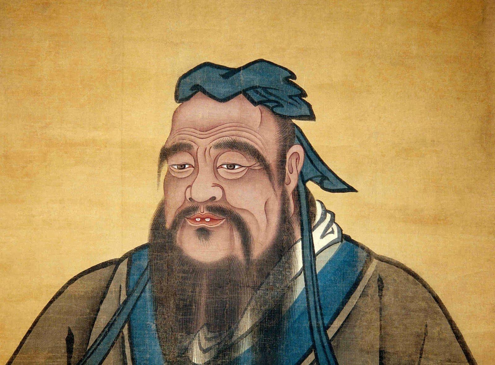 Khong Tu