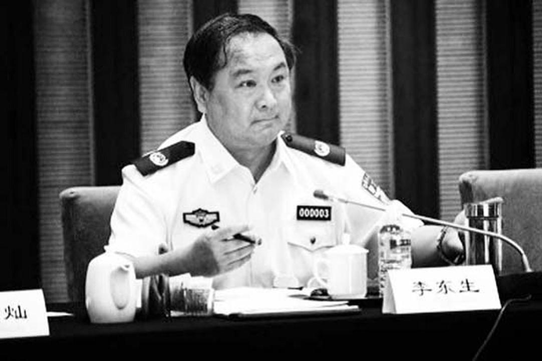 """Như vậy, từ lúc ông Lý Đông Sinh """"ngã ngựa"""", vị trí chủ nhiệm Phòng 610 này trong 3 năm (2013 - 2015) đã thay đến 2 lần là việc chưa hề có tiền lệ."""