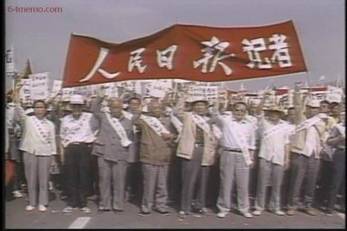 Phóng viên Nhân dân Nhật báo ủng hộ phong trào sinh viên năm 1989