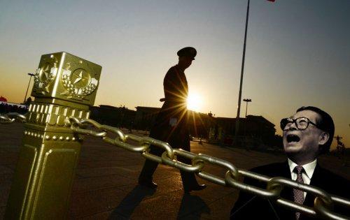 Tháng 4 năm nay, Viện kiểm sát Tối cao của ĐCSTQ thông báo rằng, người dân có thể tố cáo nặc danh quan chức các cấp quốc gia