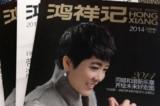 Nữ tài phiệt giúp đỡ Kim Jong-Un phát triển vũ khí hạt nhân