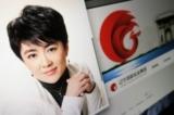 Giúp Triều Tiên phát triển vũ khí hạt nhân: Nữ tài phiệt khai tên 10 quan chức Trung Quốc