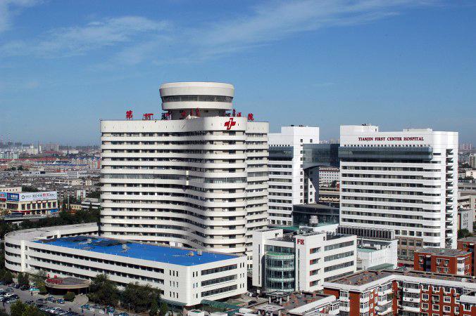Bệnh viện Trung tâm Số 1 Thiên Tân