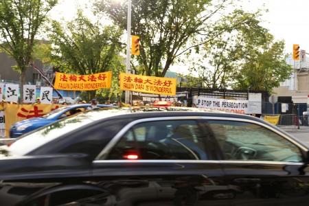 Xe của Thủ tướng Lý Khắc Cường (Ảnh: Lương Diệu)