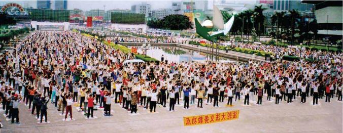 Tập Pháp Luân Công tại Trung Quốc trước tháng 7/1999.