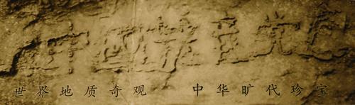 """Bức ảnh đăng trên Tân Hoa Xã, mặc dù không đề cập đến chữ """"vong"""" nhưng trong ảnh chụp vẫn còn đầy đủ 6 chữ."""