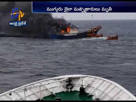 Tàu cá Trung Quốc cháy sau khi bị trúng pháo sáng của hải cảnh Hàn Quốc