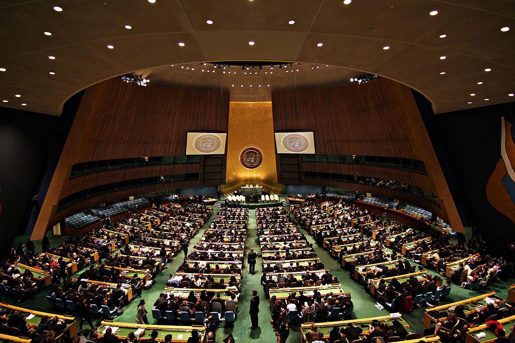 Đại Hội đồng Liên Hợp Quốc (Ảnh: Wiki)