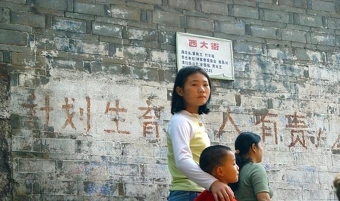 Khẩu hiệu tuyên truyền cho Chính sách Sinh sản theo kế hoạch trên tường một con hẻm ở tỉnh Giang Tây.
