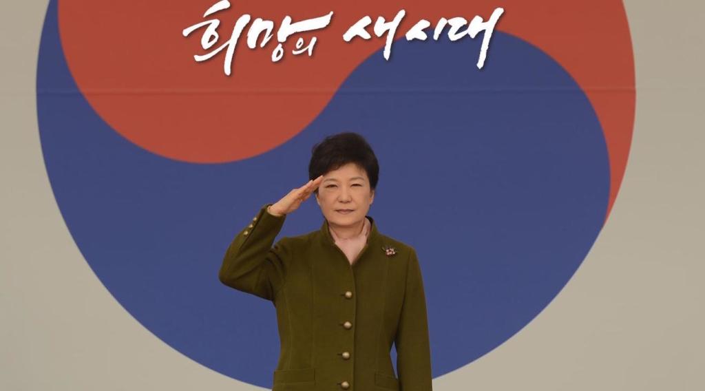 Tổng thống Hàn Quốc Park Geun Hye (Ảnh: Facebook)