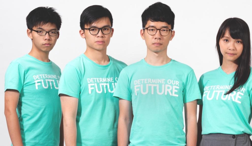 Hoàng Chi Phong và các lãnh đạo của Đảng Demosisto Hồng Kông (Ảnh: Demosisto.hk)