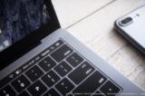 Bạn sẽ phải mua thêm dây cáp để kết nối Macbook Pro mới và iPhone 7