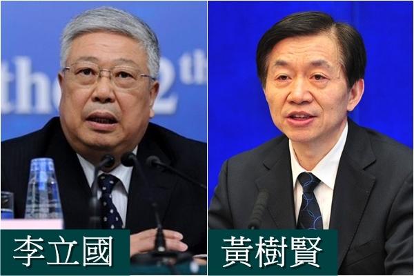 Ông Lý Lập Quốc (trái) rời nhiệm, ông Hoàng Thụ Hiền tiếp nhiệm làm Bộ trưởng Bộ Dân chính.