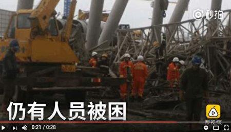 Hiện trường vụ tai nạn làm 67 người tử vong