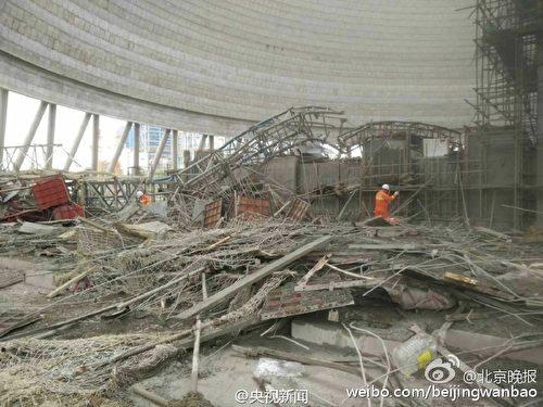 Đây là dự án mở rộng giai đoạn 3 của nhà máy điện ở Phong Thành.