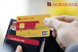 Agribank lên tiếng vụ mất 100 triệu đồng trong tài khoản