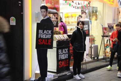 black-friday-6