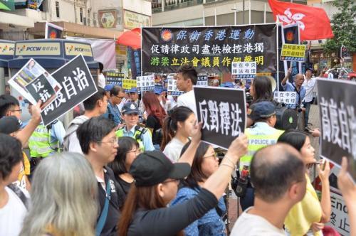 Hình: Ngày 6/11, Mặt trận Nhân quyền Dân sự Hồng Kông tổ chức biểu tình phản đối chính quyền đảng Cộng sản Trung Quốc diễn giải lại Điều 104 Luật Cơ bản Hồng Kông (Ảnh: Internet)