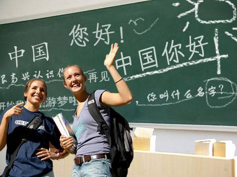 study_chinese_china