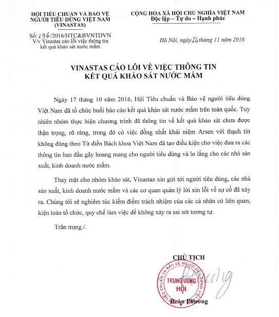 vinastas-xin-loi-thong-tin-khao-sat-nuoc-mam-3