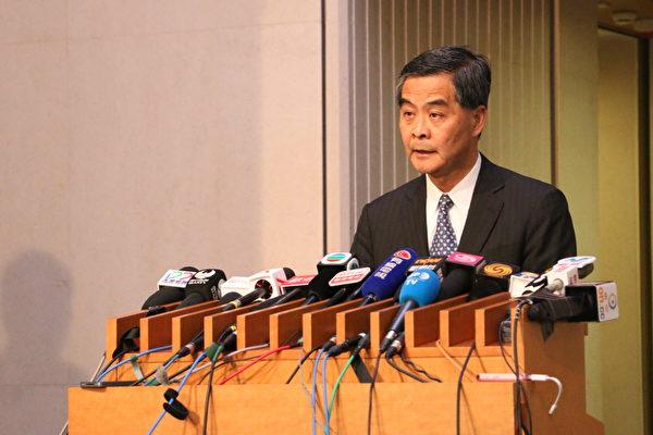 Chiều ngày 9/12 vừa qua, ông Đặc khu trưởng Hồng Kông Lương Chấn Anh bất ngờ tuyên bố vì nguyên nhân gia đình nên không thể tiếp tục làm Đặc khu trưởng Hồng Kông nhiệm kỳ tới (Ảnh: Lantian)