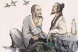 Nghệ thuật nói chuyện của người xưa